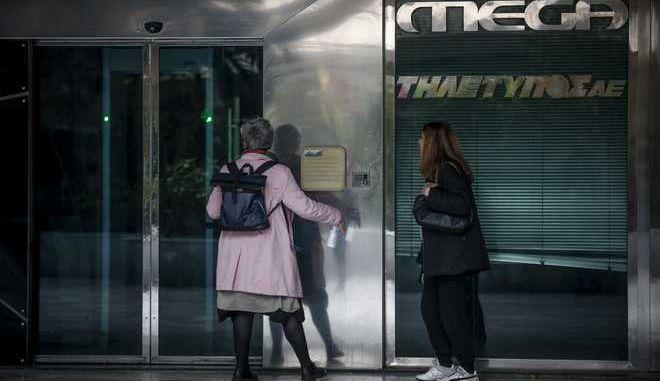 Η είσοδος των γραφείων του τηλεοπτικού σταθμού MEGA την Πέμπτη 11 Ιανουαρίου 2018, ημέρα που λήγει η προθεσμία για την συμμετοχή στον διαγωνισμό για τις τηλεοπτικές άδειες. Η εταιρεία ΤΗΛΕΤΥΠΟΣ Α.Ε. αποφάσισε να μην συμμετάσχει στον διαγωνισμό για τις τηλεοπτικές άδειες εθνικής εμβέλειας προκαλώντας την οργή των εργαζομένων στο κανάλι. Το Mega έχει τη δυνατότητα, να εκπέμπει, ως το τέλος του Φεβρουαρίου, καθώς, όπως ορίζει ο νόμος 4339/2015, όποιος σταθμός δεν συμμετάσχει στη αδειοδοτική διαδικασία, μπορεί να μεταδίδει σήμα έως και τρεις μήνες από την προκήρυξη των αδειών, η οποία έγινε στις 27 Δεκεμβρίου 2017.  (EUROKINISSI/ΣΤΕΛΙΟΣ ΜΙΣΙΝΑΣ)