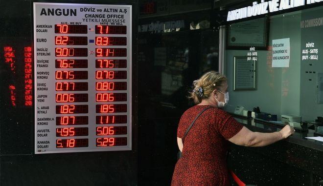 Πτώση της λίρας στην Τουρκία