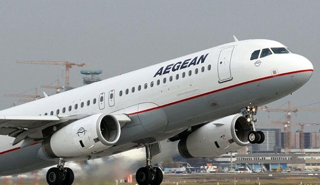 Aegean: Αύξηση κερδών κατά 87% το 2017