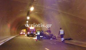 Νεκρός 22χρονος σε τροχαίο σε τούνελ στην Εγνατία
