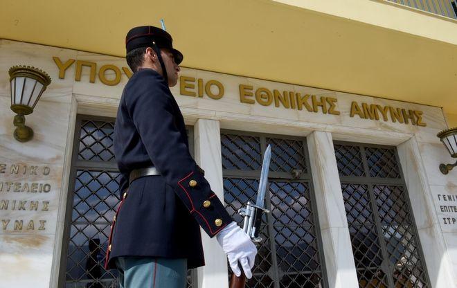 Στιγμιότυπο από το Υπουργειο Εθνικής Άμυνας