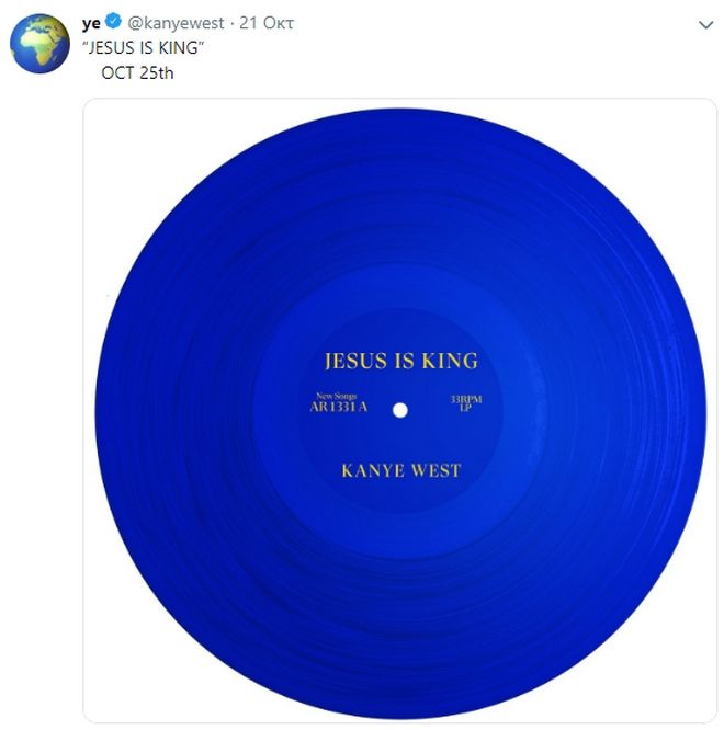 Kanye's West Album/Jesus is King