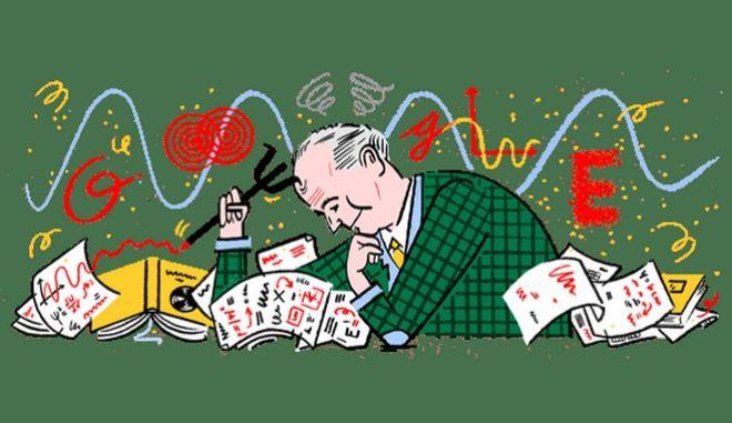 135η επέτειος από τη γέννηση του Μαξ Μπορν, του θεμελιωτή της κβαντομηχανικής