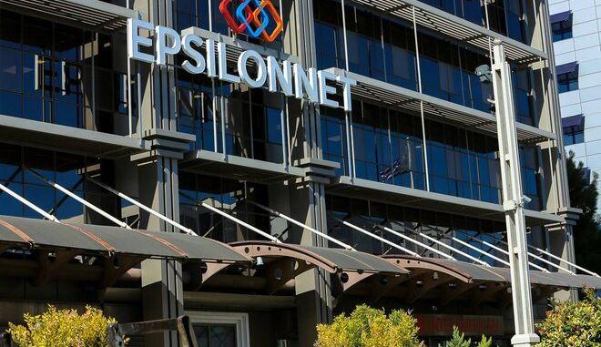 Τα γραφεία της Epsilon Net στην Αθήνα