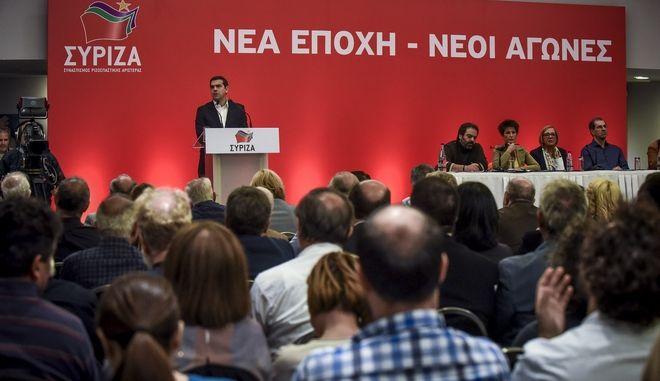 Ομιλία του Πρωθυπουργού Αλέξη Τσίπρα στην συνεδρίαση της Κεντρικής Επιτροπής του ΣΥΡΙΖΑ, το Σάββατο 13 Οκτωβρίου 2018