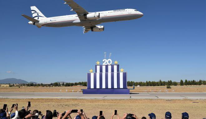 Με μια μοναδική αεροπορική έκπληξη η AEGEAN συμμετείχε στο φετινό Athens Flying Week και γιόρτασε τα 20 χρόνια από την πρώτη πτήση της