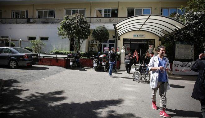 """Το νοσοκομείο """"Άγιος Σάββας"""""""