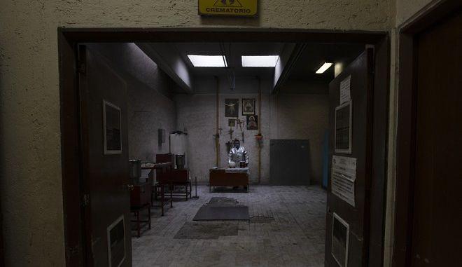 Στιγμιότυπο από το κρεματόριο του Azcapotzalco