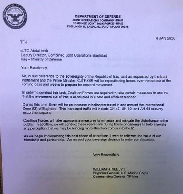 Αποχωρούν από το Ιράκ τα αμερικανικά στρατεύματα-Η επιστολή του στρατηγού Σίλι