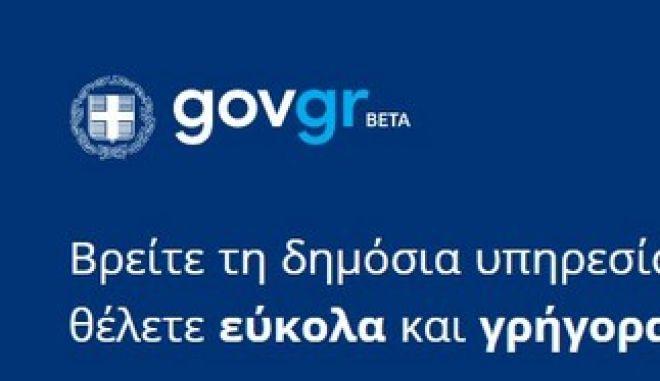 Κορονοϊός: Πάνω από 5.500 εθελοντές προσφέρουν τις υπηρεσίες τους