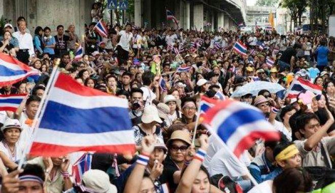 Ταϊλάνδη: Κλειστά σχολεία και Πανεπιστήμια λόγω διαδηλώσεων