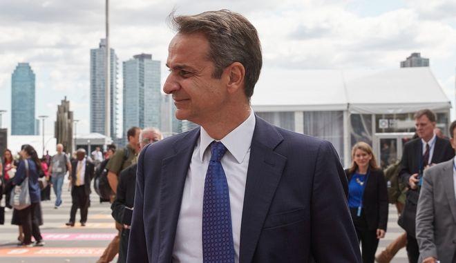 Συναντήσεις του Πρωθυπουργού Κ. Μητσοτάκη κατά τη 2η μέρα της Γενικής Συνέλευσης του Ο.Η.Ε. στις ΗΠΑ.
