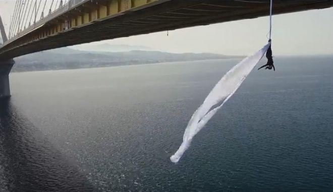 Κρεμάστηκε με πανιά από τη γέφυρα Ρίου-Αντιρρίου