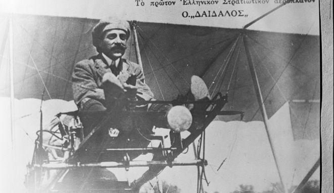 Φωτογραφία του 1912.