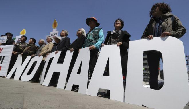 Νότια Κορέα: 10 τραυματίες σε διαδήλωση κατά της εγκατάστασης αντιπυραυλικού συστήματος των ΗΠΑ