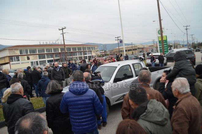Λαμία: Ουρές χιλιομέτρων στην Εθνική Οδό - Διαμαρτυρία για το νέο Hot spot