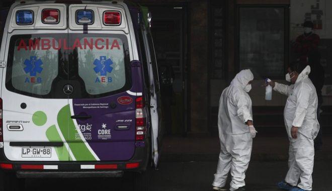 Ιατρικό προσωπικό στη Χιλή