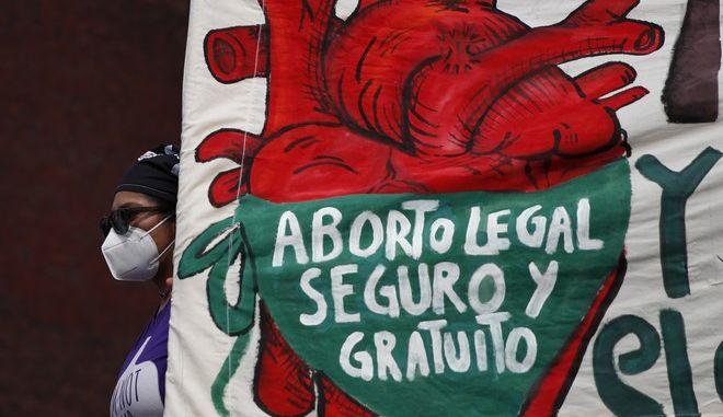 Κινητοποίηση κατά της ποινικοποίησης της άμβλωσης στο Μεξικό