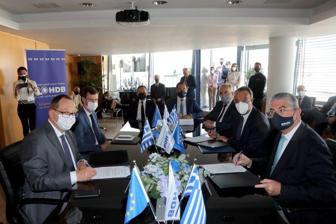 ΕΤΕπ: Νέα δανειακή σύμβαση ύψους 400 εκατ. ευρώ για παροχή ρευστότητας σε μικρομεσαίες επιχειρήσεις