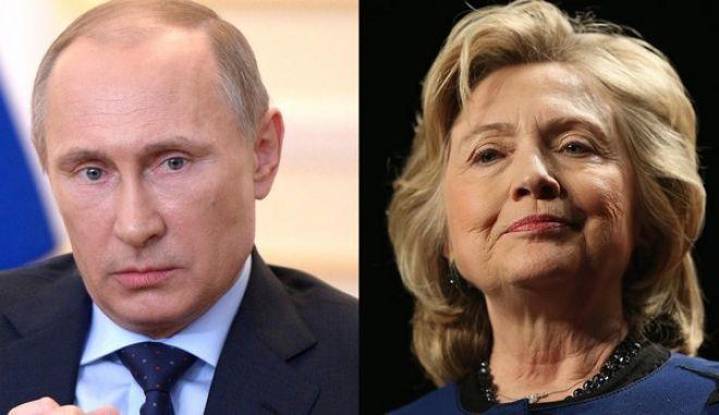 Κλίντον: Ο Πούτιν φταίει για την ήττα μου