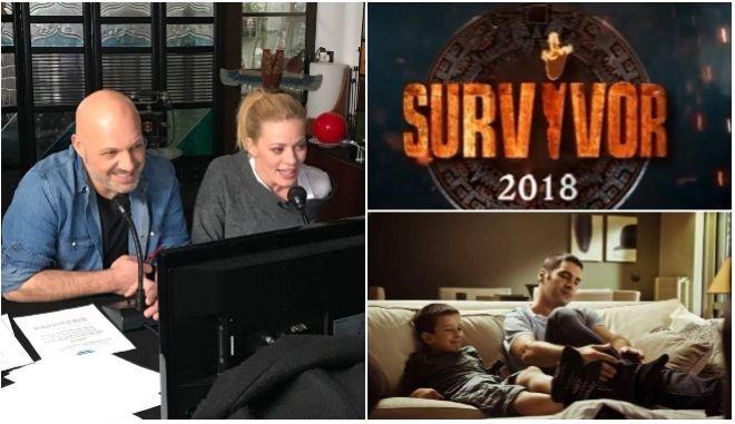 Τηλεθέαση: Παπακαλιάτης εναντίον Survivor και στο βάθος Sunday Live