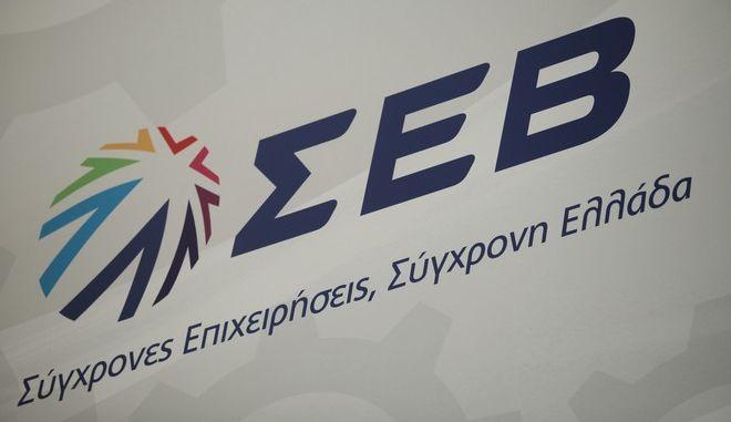 ΣΕΒ (Eurokinissi-ΠΑΝΑΓΟΠΟΥΛΟΣ ΓΙΑΝΝΗΣ)