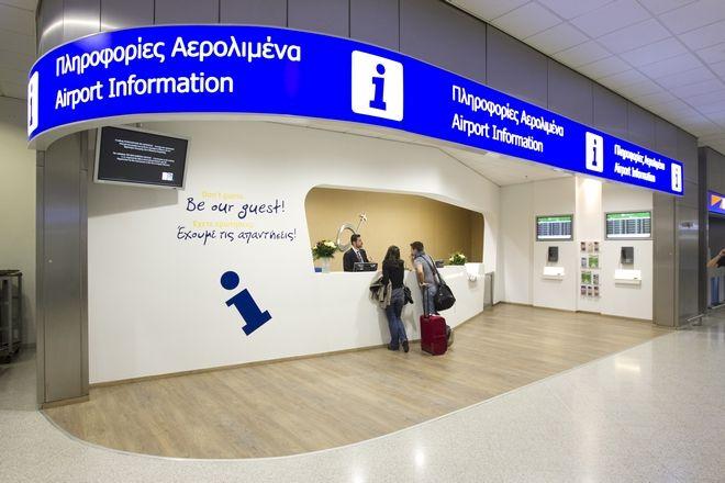 Το αεροδρόμιο Αθηνών καλύτερο της Ευρώπης στην ικανοποίηση επιβατών