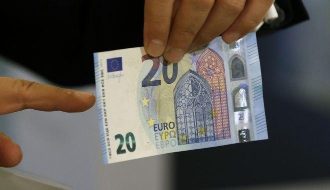 Το 20ευρω είναι πιο ευάλωτο από το κέρμα του 1 ευρώ