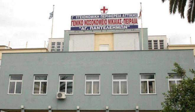 Μπάχαλο το Νοσοκομείο της Νίκαιας. Παιδόφιλος επιχείρησε να ασελγήσει σε 6χρονη ασθενή!