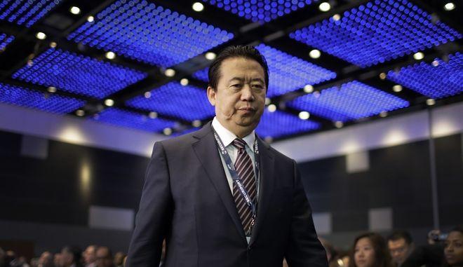 Ο επικεφαλής της Ιντερπόλ, Meng Hongwei, σε συνέδριο στη Σιγκαπούρη το περασμένο έτος