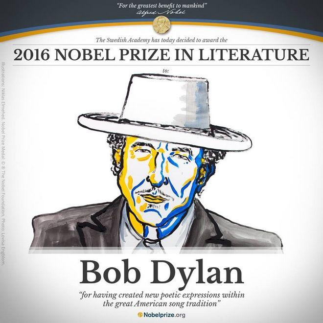 10 τραγούδια του Μπομπ Ντίλαν που αξίζουν περισσότερα από ένα Νόμπελ