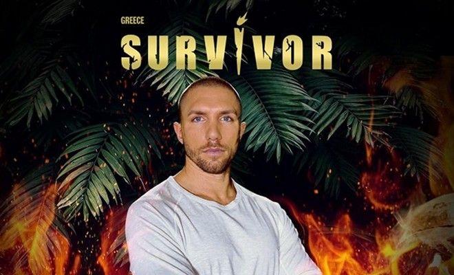 Survivor 4 - Γιώργος Κορομι (Κόρο)