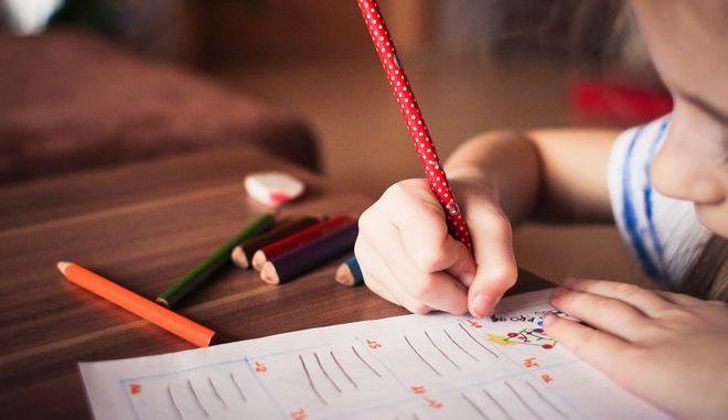 Παγκόσμια ημέρα για τα δικαιώματα του παιδιού: Η χάρτα των σχολείων Freinet