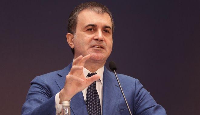 Ο υπουργός Ευρωπαϊκών Υποθέσεων της Τουρκίας, Ομέρ Τσελίκ
