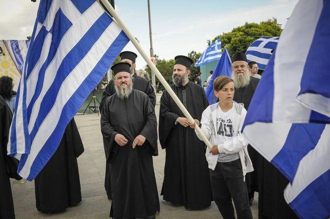 Συλλαλητήριο υπέρ της ελληνικότητας της Μακεδονίας, στην πόλη  των Ιωαννίνων