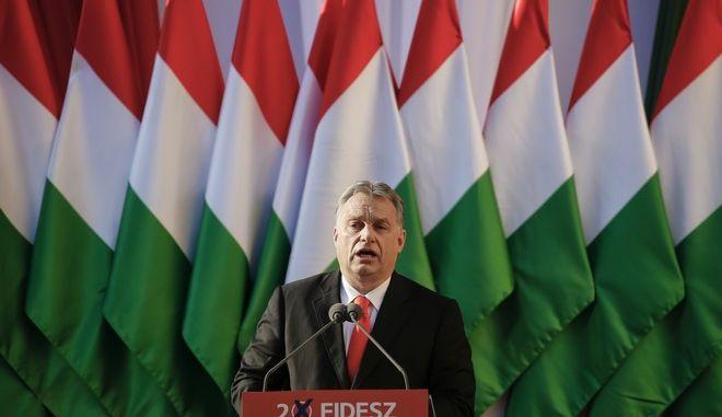 Ο Ούγγρος πρωθυπουργός Βίκτορ Όρμπαν
