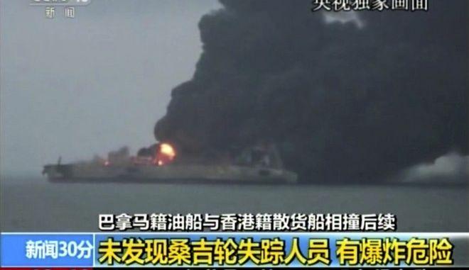 Κίνα: Στις φλόγες δεξαμενόπλοιο που μετέφερε αργό και συγκρούστηκε με φορτηγό