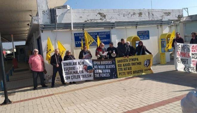 Έβρος: Ελληνοτουρκική διαμαρτυρία στον Συνοριακό Σταθμό