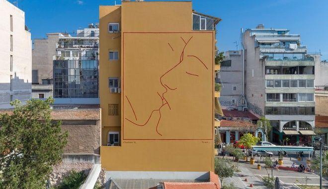 """Η τοιχογραφία """"Το Φιλί"""" στην πλατεία Αυδή"""