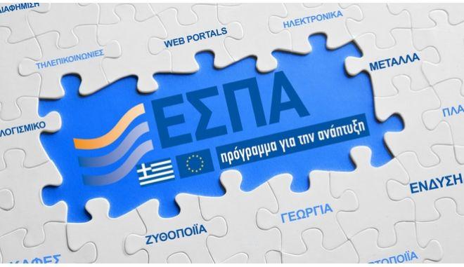 Ποιες είναι οι νέες δράσεις του ΕΣΠΑ για την επιχειρηματικότητα