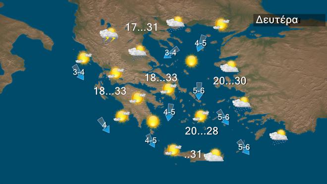 Ο καιρός στην Ελλάδα