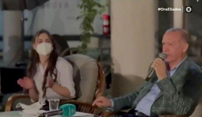 Τουρκία: Ο Ερντογάν το έριξε στο τραγούδι