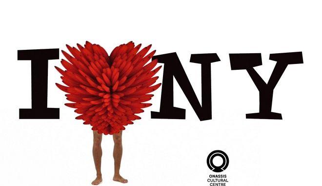 """Οι """"Όρνιθες"""" του Αριστοφάνη ταξιδεύουν στη Νέα Υόρκη"""