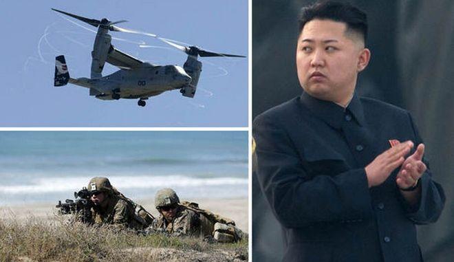 Παιχνίδια πολέμου στην Κορέα και απειλές για πυρηνική σύρραξη