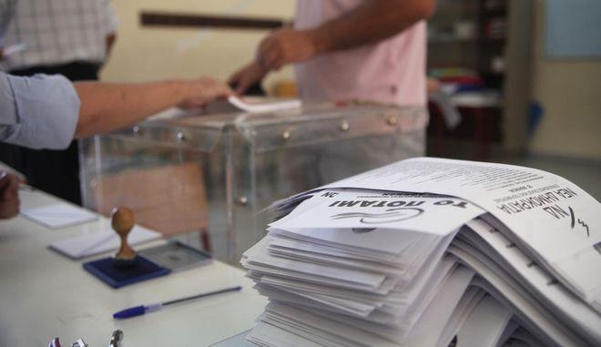 Στιγμιότυπο από τις βουλευτικές εκλογές του 2015