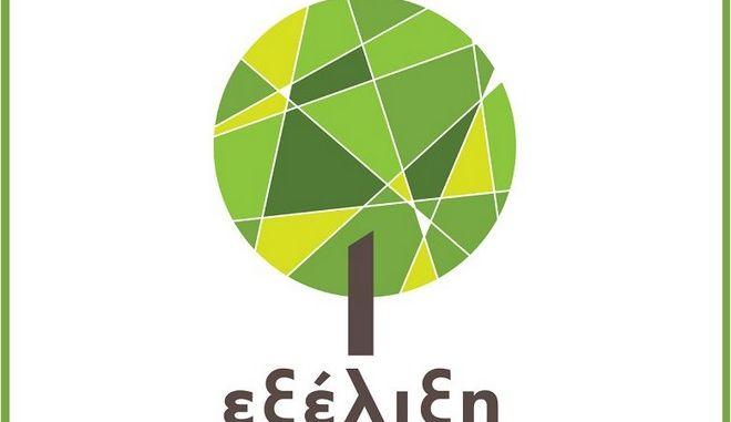 'Εξέλιξη': Στις 13 Νοεμβρίου ξεκινά νέο τμήμα του εκπαιδευτικού προγράμματος DigitalMarketing Practitioner