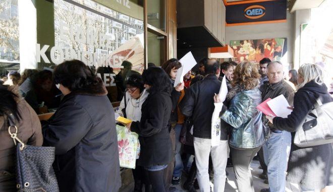 ΟΑΕΔ: 200€ για ένα χρόνο σε μακροχρόνια άνεργους. Μέχρι τις 27 Δεκεμβρίου οι αιτήσεις για θέσεις κοινωφελούς εργασίας
