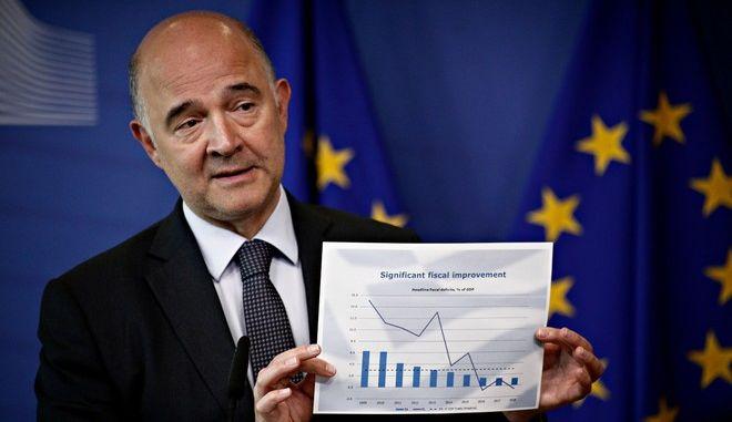 Μοσκοβισί: 'Η Ελλάδα έδωσε δυο πολύ θετικά μηνύματα στους επενδυτές'