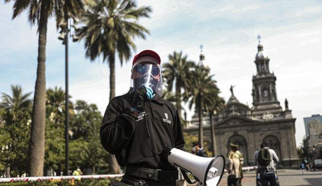 Ασφάλεια στη Χιλή