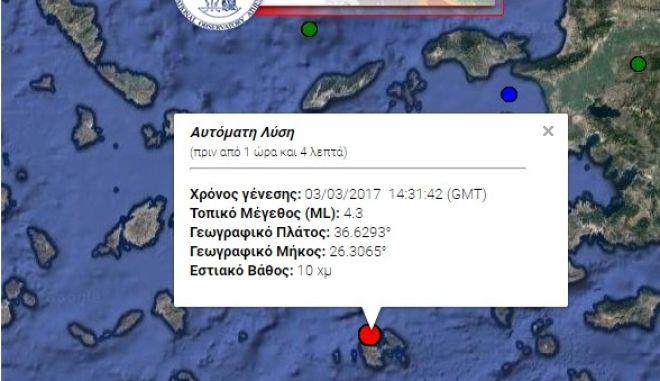 Σεισμός 4,3 Ρίχτερ στην Αστυπάλαια